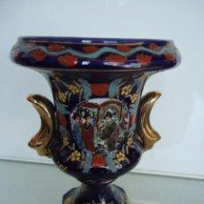 Antigüedades: JARRON XINO PONS COLECCION. Lote 118773643