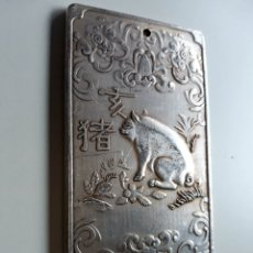 Antigüedades: ANTIGUO LINGOTE PLATA TIBETANA 135 GRAMOS. Lote 158162256