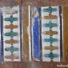 Antigüedades: AZULEJOS DE TRIANA SIGLO XIX. Lote 118854095