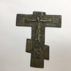 Antigüedades: CRUZ DE LATÓN / COBRE METAL DORADO MUY ANTIGUA. Lote 119017543