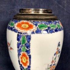 Antigüedades: JARRON PORCELANA SAMSON ESTILO JAPON ARITA KAKIEMON BOCA PLATA MARCA CHANTILLY FFS S XIX 19,5X14CMS. Lote 119168847