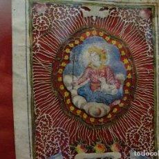 Antigüedades: DIVINA PASTORA. PINTURA EN HOJA TROQUELADA A MANO, TRABAJO CONVENTUAL, SIGLO XVIII. Lote 119190815