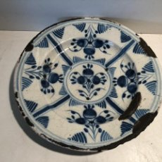 Antigüedades: PLATO CATALAN SIGLO XVIII. LLAMADOS DE LA CIRERETA.. Lote 119199215
