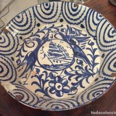 Antigüedades: LEBRILLO DE GRANADA S. XIX. Lote 212713406