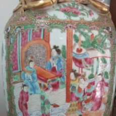 Antigüedades: JARRÓN CHINO. Lote 119426822
