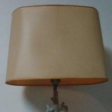 Antigüedades: LAMPARA SOBREMESA - PORCELANA LLADRO. Lote 119604063