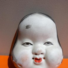 Antigüedades: MASCARA CHINA. Lote 119898239