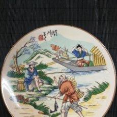 Antigüedades: ANTIGUO PLATO JAPÓN CHINA, CON SELLO Y MARCA HECHO A MANO.. Lote 119991935