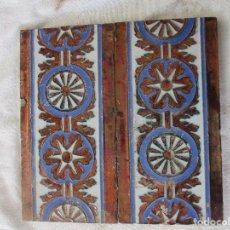 Antigüedades: PAREJA DE AZULEJOS RAMOS REJANO (REFLEJOS). Lote 120151519