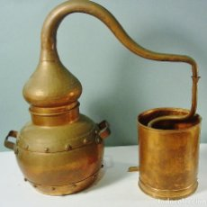 Antigüedades: ANTIGUO PEQUEÑO ALAMBIQUE EN COBRE. BUEN ESTADO. . Lote 120386371