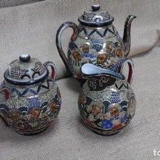 Antigüedades: JUEGO DE CAFÉ SATSUMA . PPIOS SIGLO XX . MARCADO. Lote 120467055