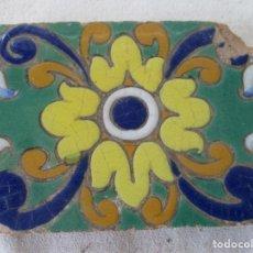 Antigüedades: AZULEJO RAMOS REJANO. Lote 120467671