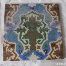 Antigüedades: PAREJA DE AZULEJOS RAMOS REJANO . Lote 120468475