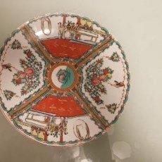 Antigüedades: BONITO PLATO ORIENTAL. Lote 120579415
