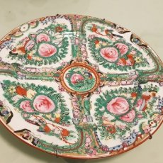 Antigüedades: BONITO PLATO ORIENTAL. Lote 120580687