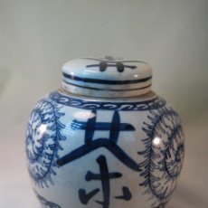 Oggetti Antichi: CHINA. GRAN TARRO DE PORCELANA PARA GUARDAR TE. PINTADO A MANO, DINASTIA QING, SIGLO 19. Lote 120615519