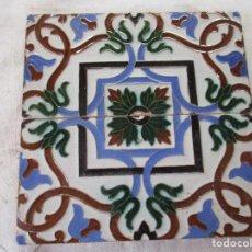 Antigüedades: PAREJA DE AZULEJOS RAMOS REJANO. Lote 120691347