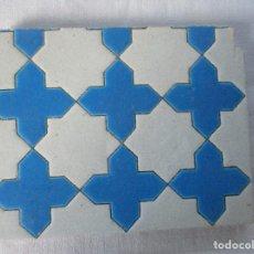 Antigüedades: AZULEJO DE LA CARTUJA PICKMAN. Lote 121293055