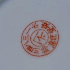 Antigüedades: JUEGO DE PORCELANA CHINA. Lote 121381011