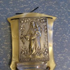 Antigüedades: BENDITERA VIRGEN MARIA AUXILIADORA. Lote 121389010