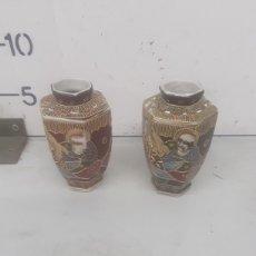 Antigüedades: FLOREROS. Lote 121530431