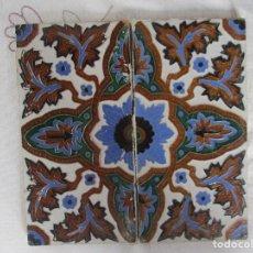 Antigüedades: PAREJA DE AZULEJOS RAMOS REJANO. Lote 121554899