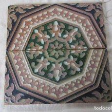 Antigüedades: PAREJA DE AZULEJOS RAMOS REJANO. Lote 121555011