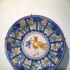 Antigüedades: PLATO D CERÁMICA DE VALENCIA, PRINCIPIOS SIGLO XX. Lote 121851718