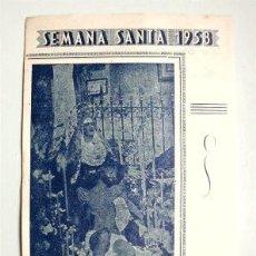 Antigüedades: HOJILLA DE POSTULAR DE LA COFRADÍA DE LA CARIDAD. SEMANA SANTA 1958. SAN FERNANDO (CÁDIZ). Lote 121917183