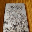 Antigüedades: EXCLUSIVO Y ANTIGUO LINGOTE DE PLATA TIBETANA. Lote 145377418