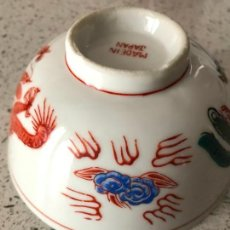 Antigüedades: ANTIGUO CUENCO VOL 12 X 5,5 CM. JAPÓN MADRE NI JAPAN. Lote 122082107