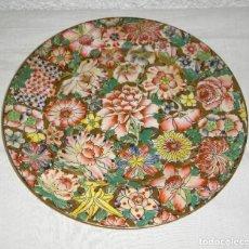 Antigüedades: PLATO DE PORCELANA CHINA. S.XIX. PINTADO A MANO. CON SELLO EN LA BASE.. Lote 122137895