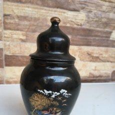 Antigüedades: PEQUEÑO JARRON DE PORCELANA CON TAPA. Lote 122225535