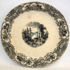 Antigüedades: GRAN PLATO EN CERAMICA PICKMAN & CIA (SEMI CHINA) SIGLO XIX. LA CARTUJA SEVILLA. 38,5 CM. DIAMETRO. Lote 122425859
