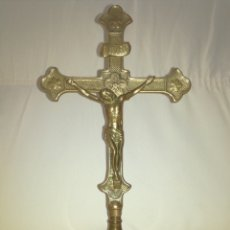 Antigüedades: CRUZ DE BRONCE.. Lote 122446774