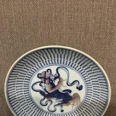 Antigüedades: PLATO DE PORCELANA CHINA ANTIGUO. Lote 122730012