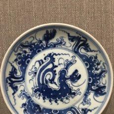 Antigüedades: PLATO DE PORCELANA CHINA ANTIGUO. Lote 122730143
