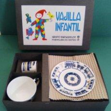 Antigüedades: VAJILLA INFANTIL SARGADELOS DESCATALOGADA (5 PIEZAS). Lote 122858515
