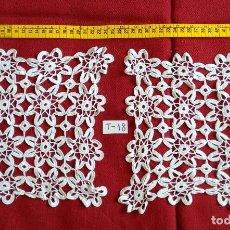 Antigüedades: TAPETES FLORES. GANCHILLO. (T18). Lote 122885755