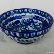 Antigüedades - Bonito cuenco de cerámica de Granada - 122884715