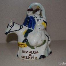 Antigüedades: BOTIJO RECUERDO GRUPA FALLERA POSIBLE MANISES. Lote 123018515