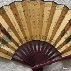 Antigüedades: ABANICO CHINO SEDA Y BAMBÚ. Lote 123056511