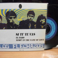Discos de vinilo: LOS FLECHAZOS STOP IN THE NAME OF LOVE + 2 EP SPAIN 1994 PEPETO TOP . Lote 123215239