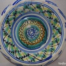 Antigüedades: LEBRILLO TRIANA . Lote 123289023