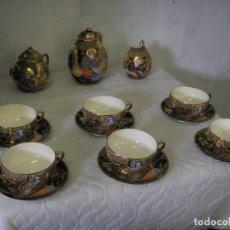 Antigüedades: SERVICIO JAPONES. Lote 123348263