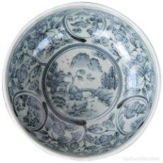 Antigüedades: ARITA WARE CUENCO MARCADO, JAPONÉS, A PRINCIPIOS DEL SIGLO XX. Lote 123482431