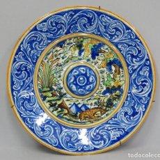 Antigüedades: BONITO PLATO DE CERAMICA. VALENCIA. FINALES SIGLO XIX. Lote 124165379