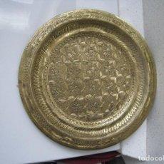 Antigüedades: ANTIGUA Y PRECIOSA BANDEJA DE METAL CINCELADO ENTERAMENTE A MANO 25 CMTS DE DIAMETRO. Lote 124177747