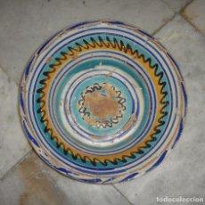 Antigüedades: LEBRILLO DE TRIANA DEL S.XIX. LAÑADO. 37 CM. Lote 124439007