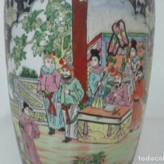Antigüedades: JARRÓN ORIRENTAL - PORCELANA CHINA - ESMALTE CLOISONNÉ - SELLO EN LA BASE, T´UNG CHIH (1862-1874). Lote 124448675